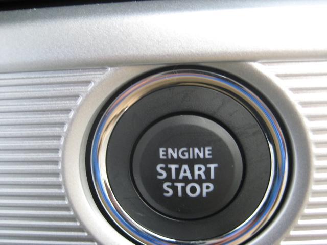 ハイブリッドXS 新車保証継承/デュアルセンサーブレーキサポート/誤発進抑制機能/ハイビームアシスト/LEDヘッドライト/LEDフォグ/LEDイルミ/両側パワースライド/15インチアルミ/スリムサーキュレーター(24枚目)