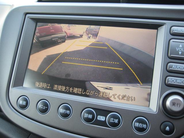 L ワンオーナー禁煙車 純正HDDナビ 地デジTV バックカメラ ビルトインETC スマートキー HIDヘッドライト フロアイルミ オートライト オートエアコン(26枚目)
