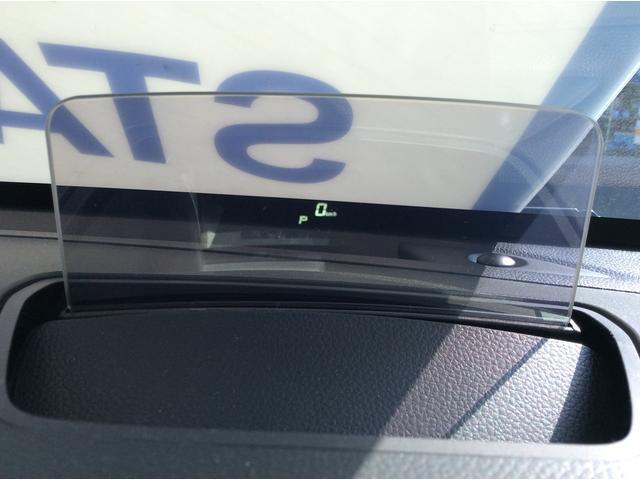 ポップアップディスプレイを装備していますので、目線を大きくずらす事無く速度を確認頂けます!