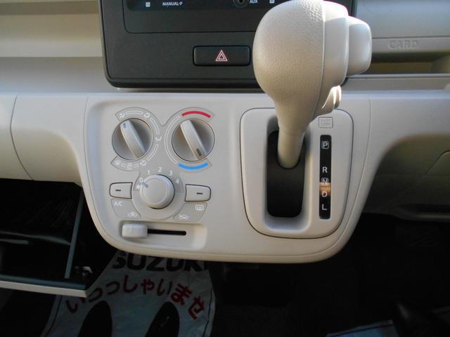 【購入時の安心】スズキ自販山口の中古車は、プロの目で選び、 しっかり整備・管理された良質車のみ販売しています。スズキ自販山口の中古車の表示価格は、すべて整備費用込み価格です。