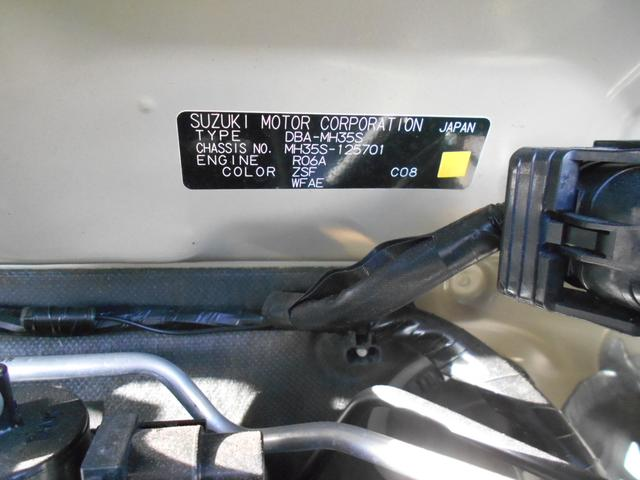 あなたの車の情報はここに!コーションプレートは車の名札ともいえるものです。