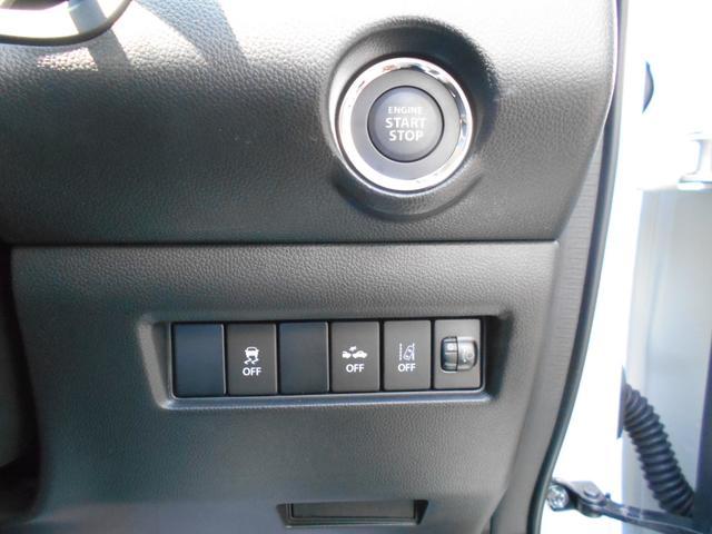 XRリミテッド 前方ブレーキサポート 全方位モニター対応(21枚目)