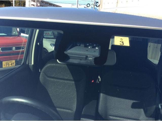25周年記念車 HYBRID FXリミテッド DSBS搭載(26枚目)