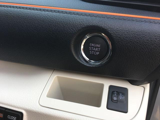 トヨタ シエンタ G ウェルカム車いす仕様車 両側パワースライドドア