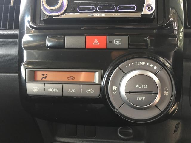カスタム AW14インチ ABS ベンチシート CD AUX(20枚目)
