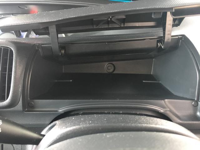カスタム AW14インチ ABS ベンチシート CD AUX(26枚目)