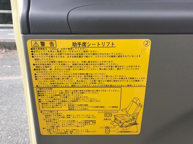 ウェルカムシート 福祉車両 CVT スライドドア AW(4枚目)