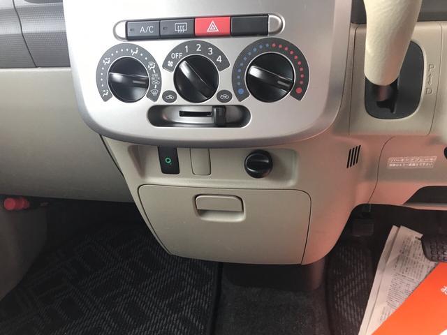 ウェルカムシート 福祉車両 CVT スライドドア AW(15枚目)