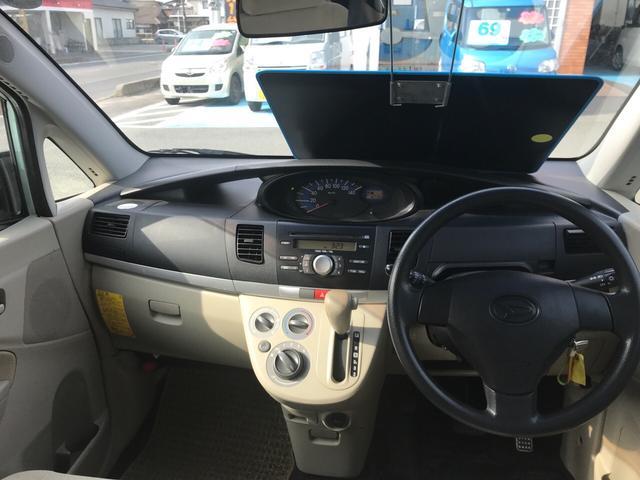 フロントシートリフト 福祉車両 軽自動車 キーレス CD(16枚目)