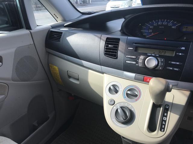 フロントシートリフト 福祉車両 軽自動車 キーレス CD(20枚目)