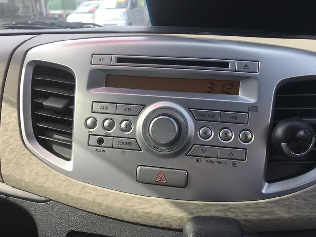 FX 軽自動車 ピンク AC オーディオ付 ベンチシート(13枚目)
