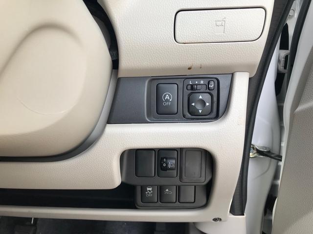 軽自動車 衝突被害軽減システム ホワイト CVT AC(18枚目)