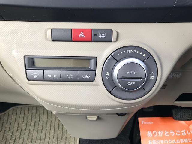軽自動車 ライトローズマイカメタリック CVT AC(14枚目)
