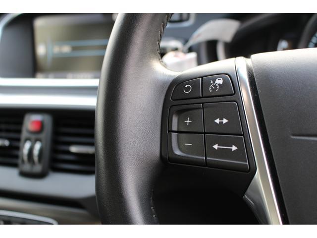 追従機能付クルーズコントロールです。高速道路以外でも活躍してくれる便利な機能です。