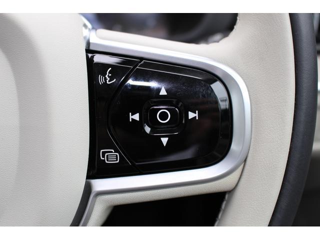 T5 AWD インスクリプション 当店試乗車(14枚目)