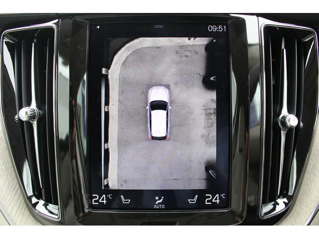 T5 AWD インスクリプション 当店試乗車(16枚目)