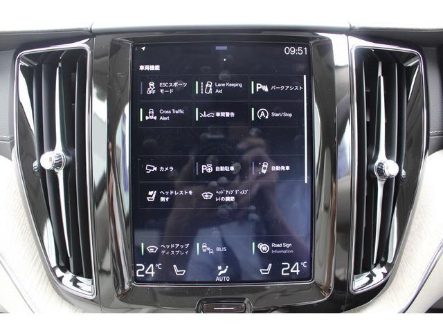 T5 AWD インスクリプション 当店試乗車(17枚目)
