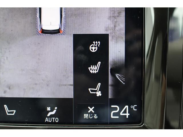 T5 AWD インスクリプション 当店試乗車(18枚目)