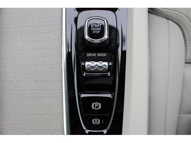 T5 AWD インスクリプション 当店試乗車(20枚目)