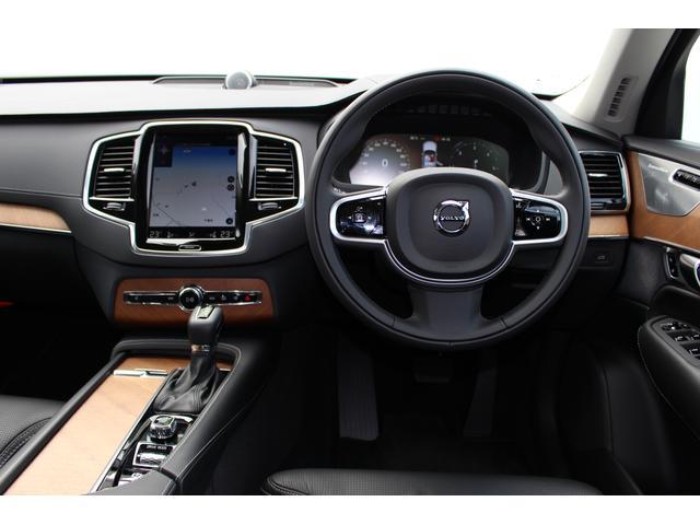 D5 AWD インスクリプション 当社試乗車(10枚目)