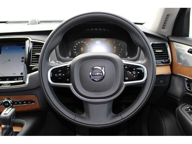 D5 AWD インスクリプション 当社試乗車(12枚目)