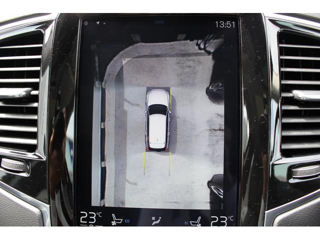 D5 AWD インスクリプション 当社試乗車(16枚目)