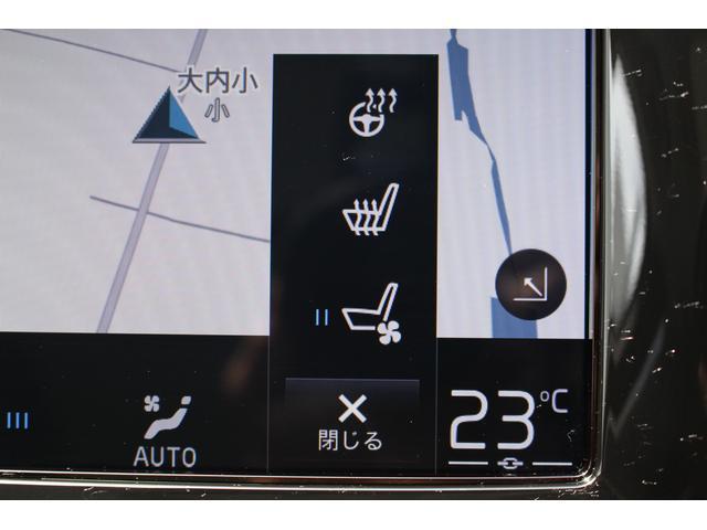 D5 AWD インスクリプション 当社試乗車(19枚目)