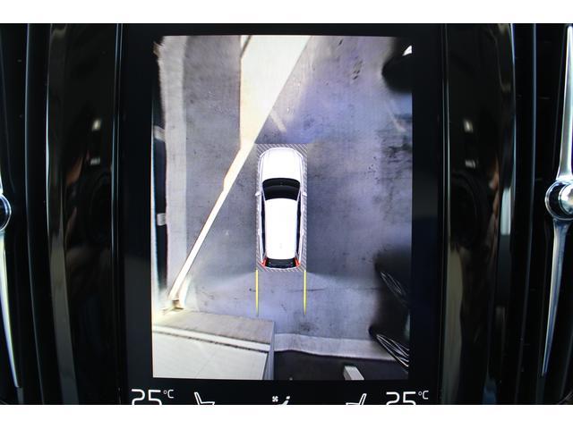 「ボルボ」「ボルボ V90」「ステーションワゴン」「山口県」の中古車18