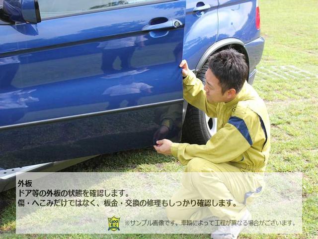 GOO鑑定付き車両です。車に精通したプロの鑑定師が公正で中立な立場から客観的に鑑定を行っています。