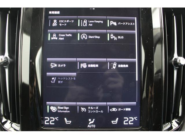 各機能のオン、オフは、画面をスクロールすると現れます。必要なアイコンは、長押しして上位に移動できます。