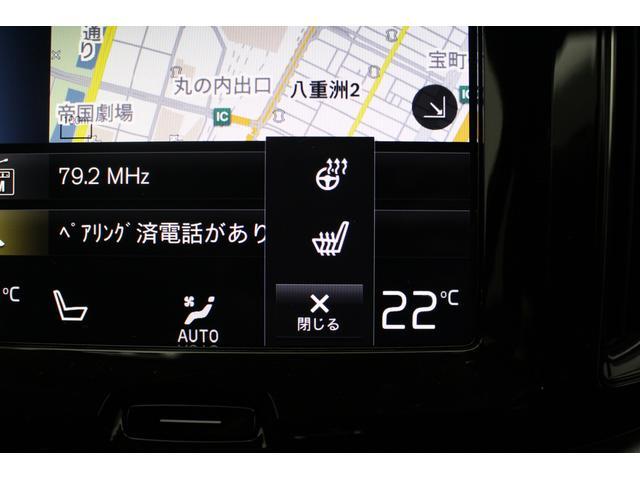 シートヒーター、ステアリングヒーターを装備しており冬のドライブは、暖房よりいち早く体を温めてくれます。10度以下で自動作動も設定できます。