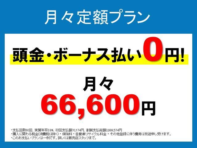 50イヤーズ エディション(4枚目)