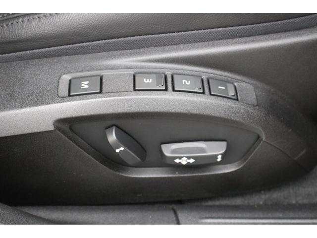 D4 インスクリプション パノラマガラスルーフ 歩行者検知ブレーキ 追従機能付クルーズコントロール レザーシート シートヒーター 純正ナビ バックカメラ フロントコーナーセンサー ETC(24枚目)