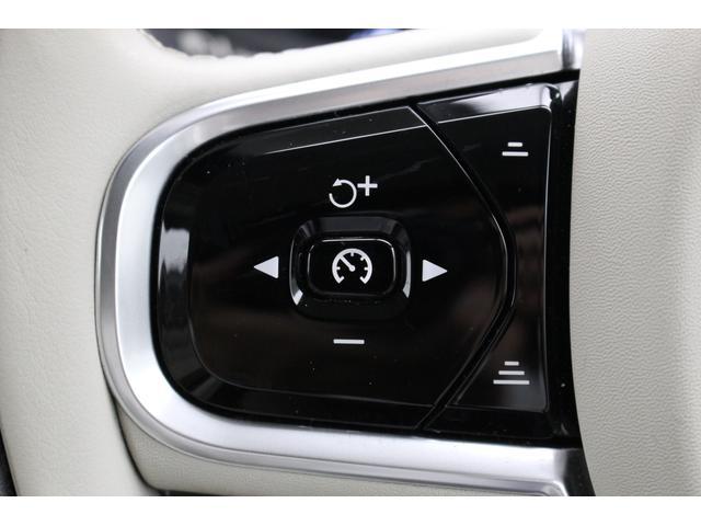 T6 AWD インスクリプション 電動ガラスサンルーフ B&Wプレミアム・サウンド マッサージ・ベンチレーション機能付きレザーシート ボルボ・センサス・ナビゲーションシステム(11枚目)