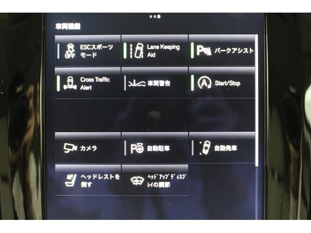 T6 AWD インスクリプション 電動ガラスサンルーフ B&Wプレミアム・サウンド マッサージ・ベンチレーション機能付きレザーシート ボルボ・センサス・ナビゲーションシステム(16枚目)