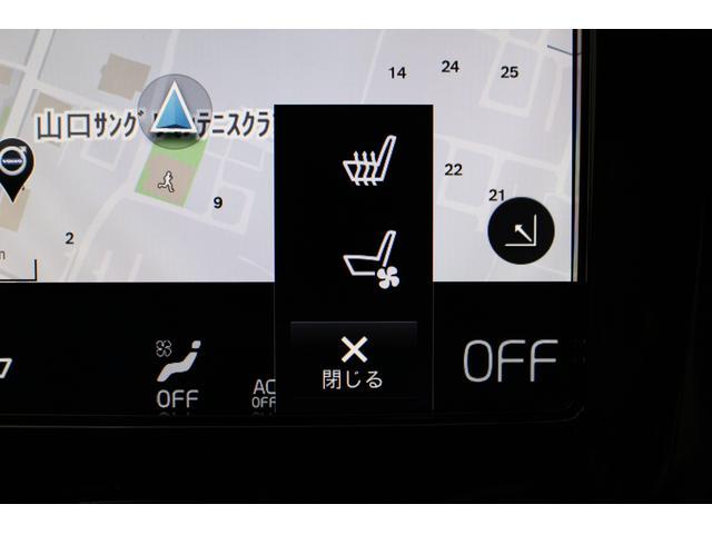 T6 AWD インスクリプション 電動ガラスサンルーフ B&Wプレミアム・サウンド マッサージ・ベンチレーション機能付きレザーシート ボルボ・センサス・ナビゲーションシステム(17枚目)
