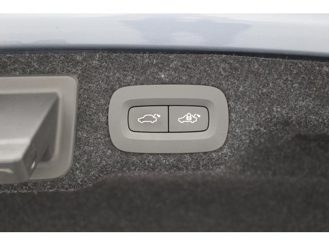 T6 AWD インスクリプション 電動ガラスサンルーフ B&Wプレミアム・サウンド マッサージ・ベンチレーション機能付きレザーシート ボルボ・センサス・ナビゲーションシステム(23枚目)
