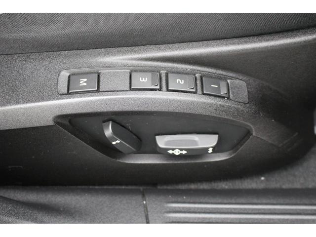 T3 SE 歩行者検知ブレーキ 追従機能付クルーズコントロール 純正ナビ バックカメラ ETC スマートキー(21枚目)