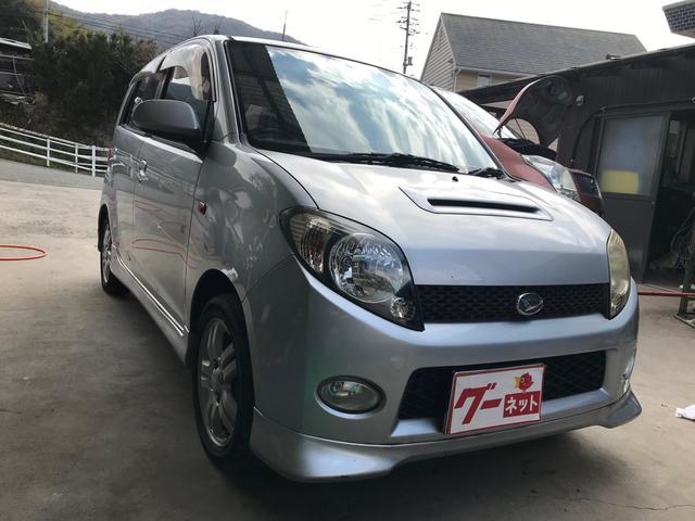 「ダイハツ」「MAX」「コンパクトカー」「山口県」の中古車3