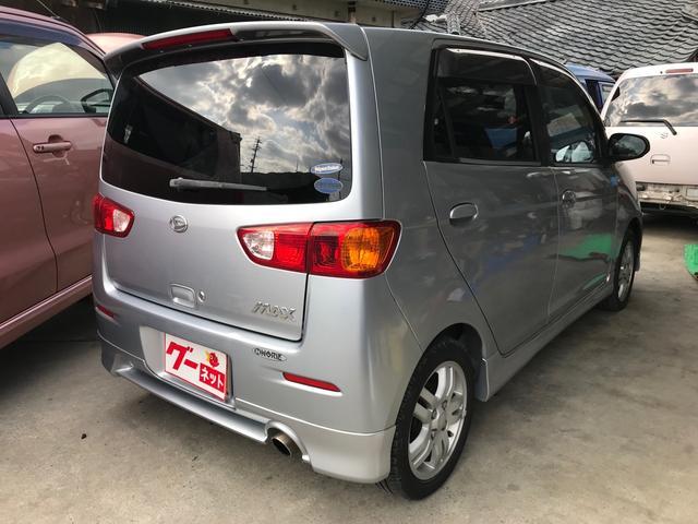 「ダイハツ」「MAX」「コンパクトカー」「山口県」の中古車4