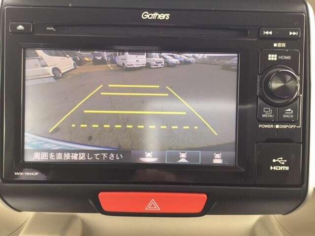 ホンダ N-BOXスラッシュ G