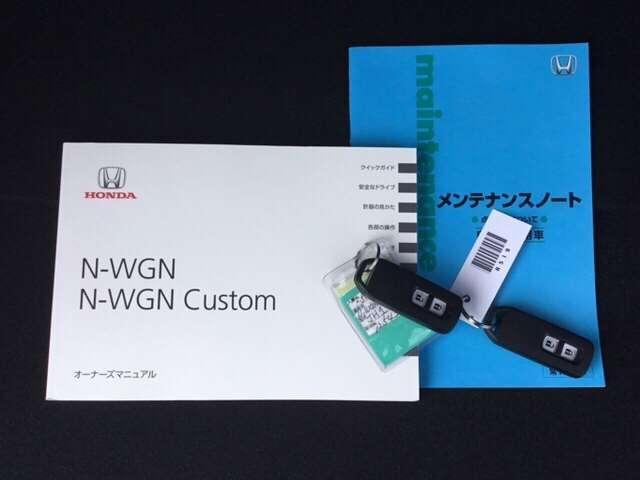 ホンダ N-WGN C