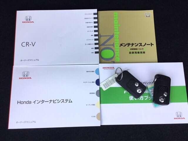 ホンダ CR-V 20G FOPナビリアカメラ