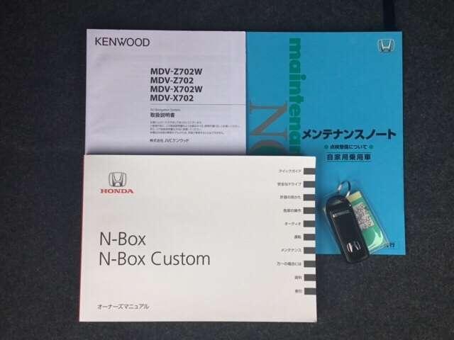 ホンダ N BOXカスタム G・ターボLパッケージ 外ナビ