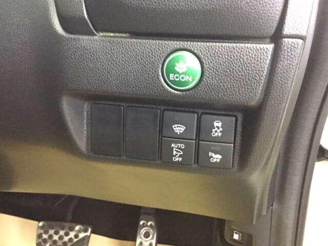 エコスイッチで燃費向上に貢献します