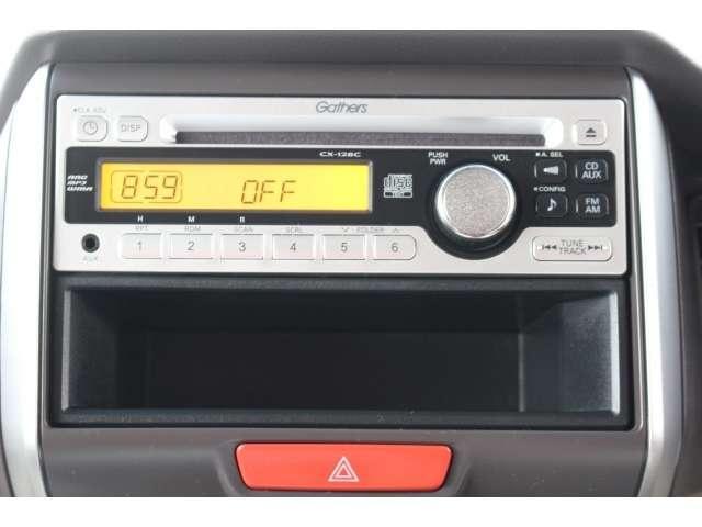 ホンダギャザズCDプレーヤーを装備していますので、お気に入りの音楽でドライブをお楽しみください。