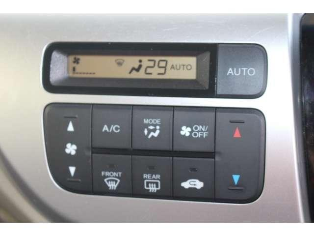 【オートエアコン】汗ばむ夏・ジメジメする梅雨時・冷え冷えする冬も快適☆♪簡単操作で、春夏秋冬一年中快適です♪お好みの温度をセットするだけで、エアコンの風量などを自動でコントロールします♪☆