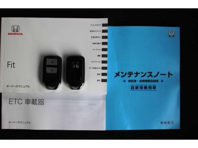 メンテナンスノート・各種取扱説明書も揃っています。鍵はホンダスマートキーが2本附属しています。