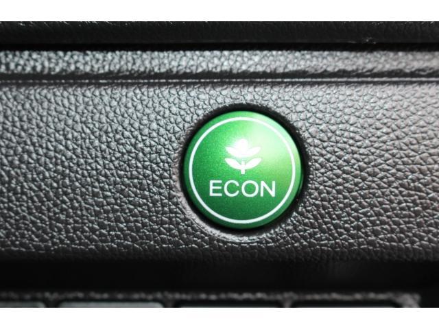 ECONモードは省エネに貢献します。センターコンソール
