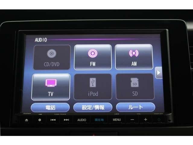 ホンダギャザズナビに一体のオーディオは、フルセグTVの他にDVD/CDプレーヤーを装備、更にBluetoothでの音楽プレーヤー接続も可能です♪もちろんリアカメラ付です♪